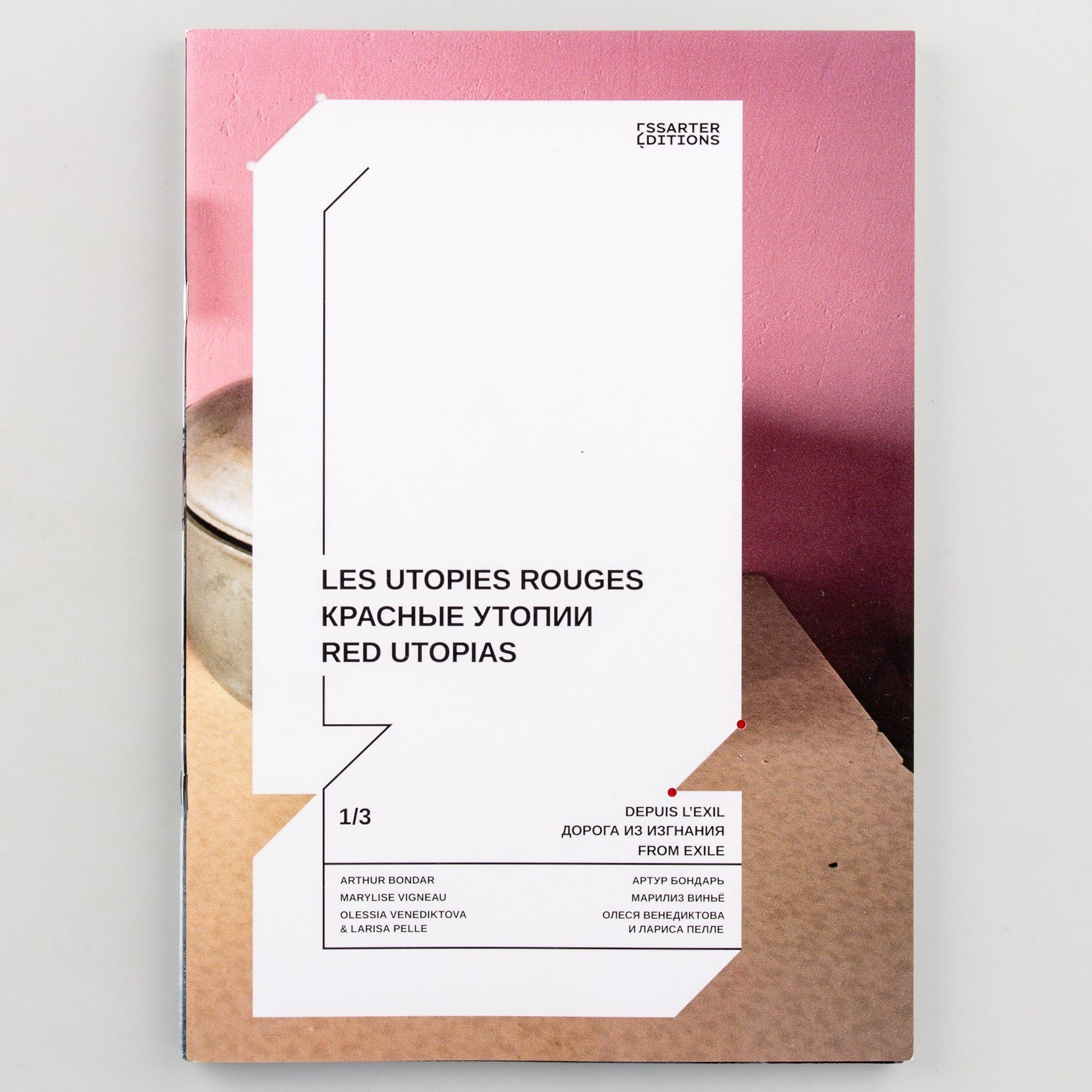 Book cover of Red Utopias