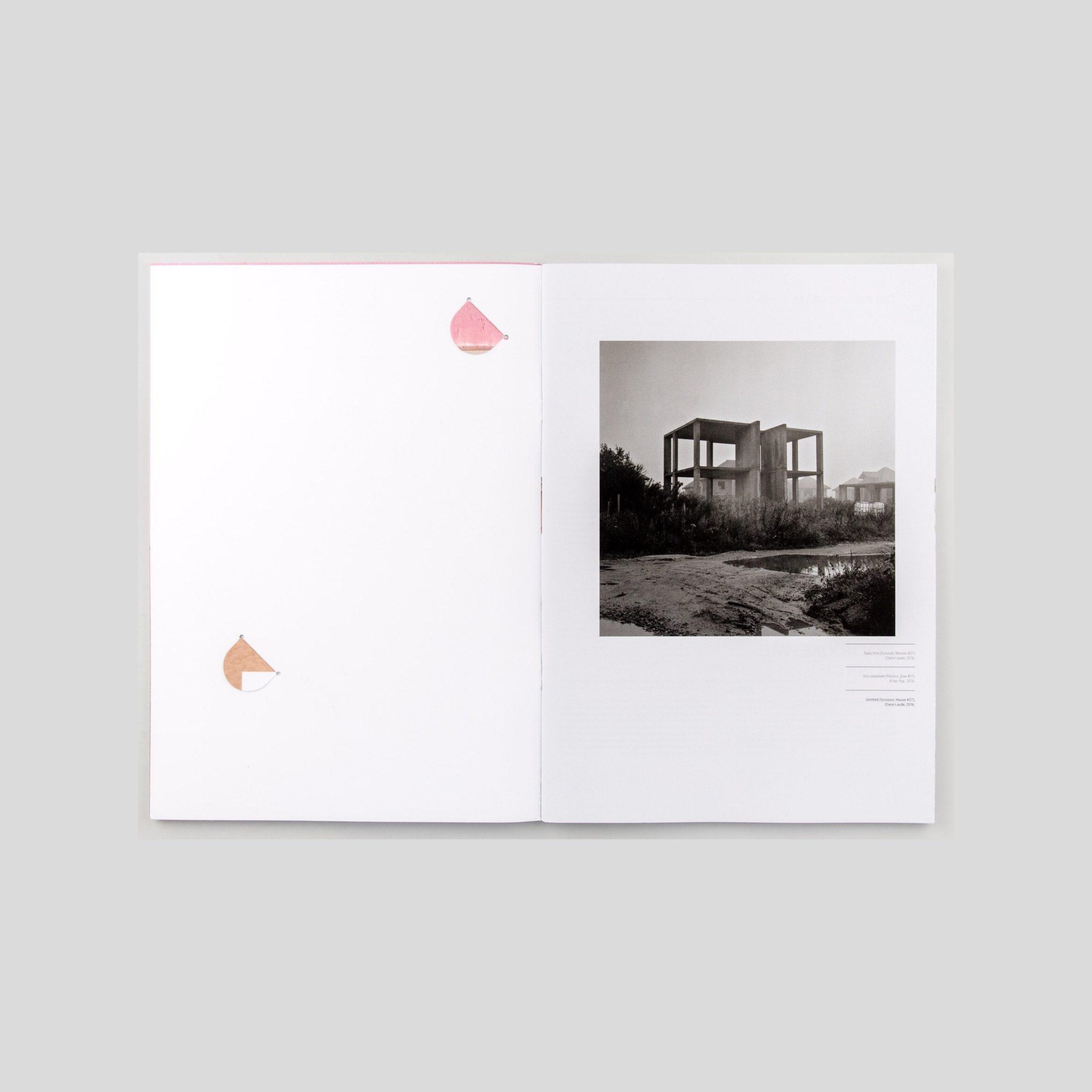 Inside Red Utopias book